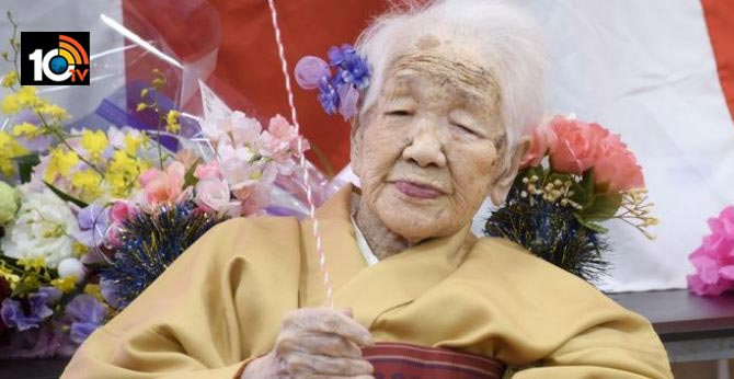 guinness record japanese woman turns 117 years old extends record as worlds oldest person