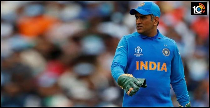 #ThankYouDhoni Trends On Twitter After BCCI Drops MS Dhoni From Central Contract