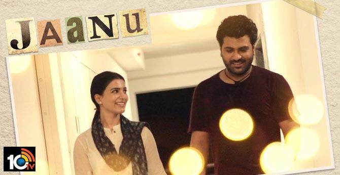 jaanu movie releasing on 7th february 2020