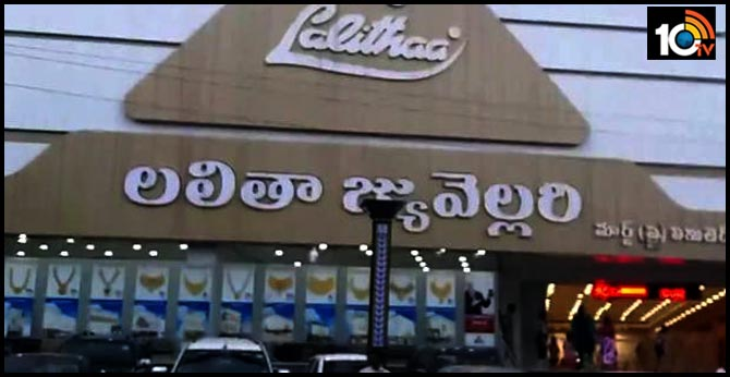 theft in lalitha jewellery