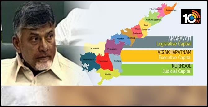 chandrababu master plan to stop three capitals