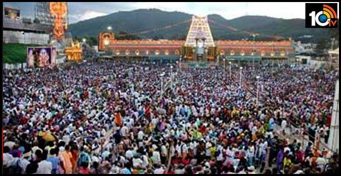 mukkoti ekadasi celebrations