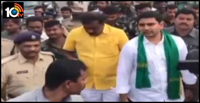 nara lokesh arrest