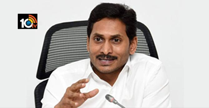 pensions and money.. cm jagan good news