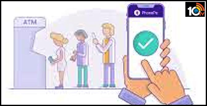 PhonePe ATM Feature Launched, Lets You 'Withdraw Cash'