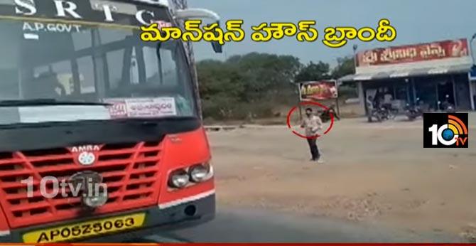 rtc bus drivers buys liquor bottle