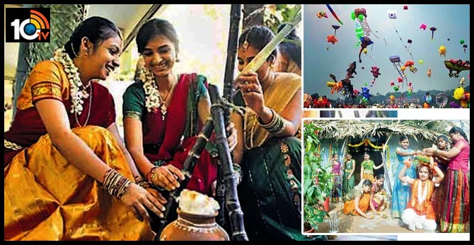sankranti festival celebrated across the country