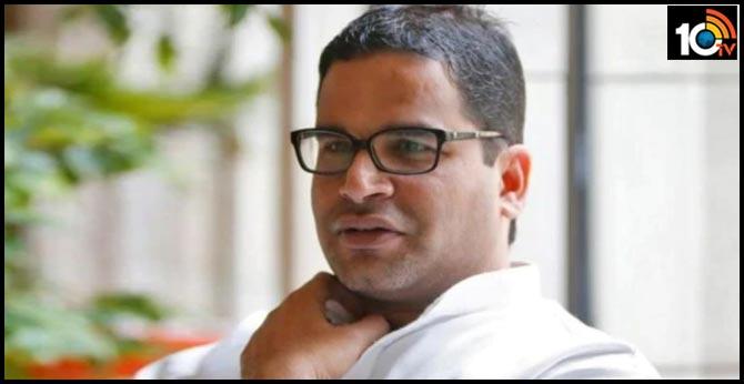 'Prashant Kishor welcome in RJD', says Tej Pratap