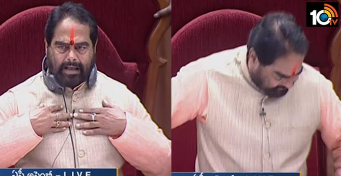 speaker tammineni hurted and left assembly session