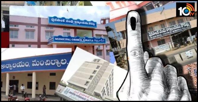 telangana municipal elections.. employees contesting