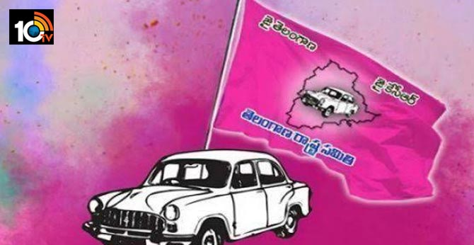 trs hava in municipal elections results