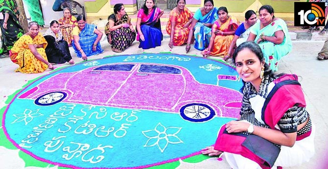 trs party symbol in 2 acres rangoli