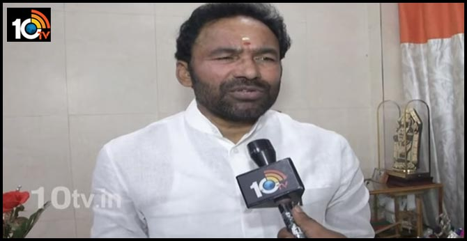 union minister Kishan Reddy responds on change of AP capital