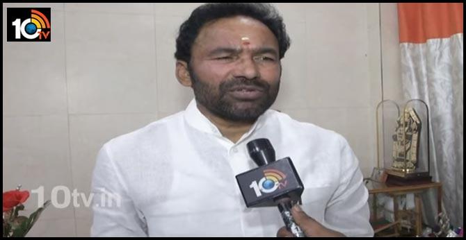 union minister Kishan Reddy responds on change of AP capital