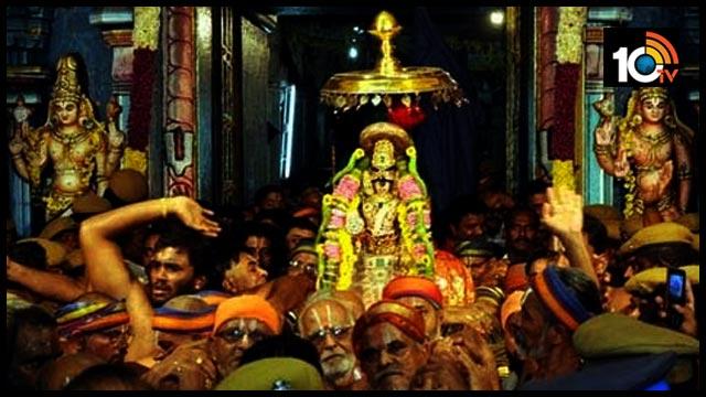 uttara dwara darshanam special