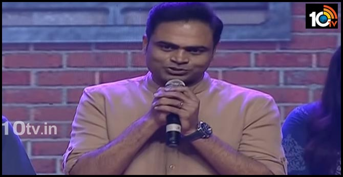 vamshi paidipally and maruthee talking about rajinikanth in darbar pre release event