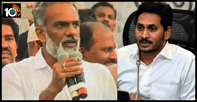 vangaveeti radha fires on cm jagan