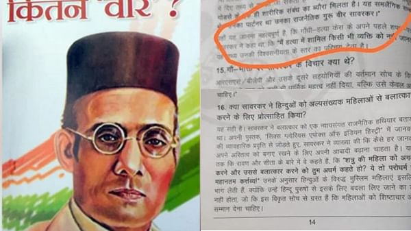 MP Congress publishes controversial book on Veer Savarkar
