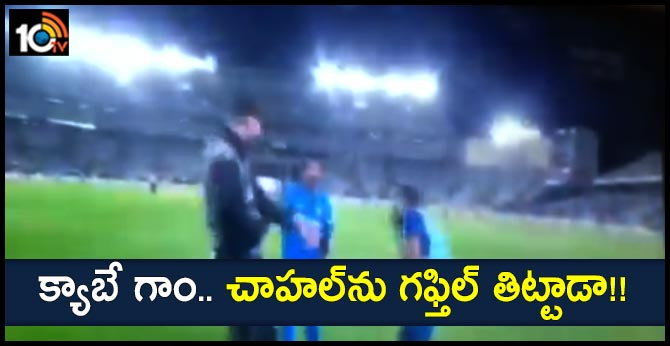 'Kyu hilaa dala na' – Twitter comes up with hilarious reactions after Martin Guptill's 'G*ndu' comment for Chahal