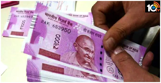 ₹2,000 currency notes' circulation restricted by a public sector bank, say reports