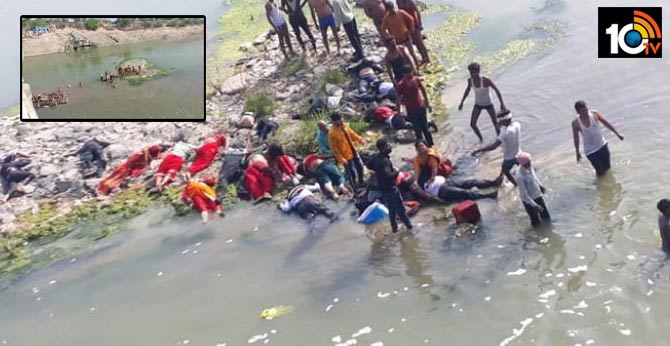 24 members dead after a bus falls into river in Highway at Kotalal Sot rajasthan