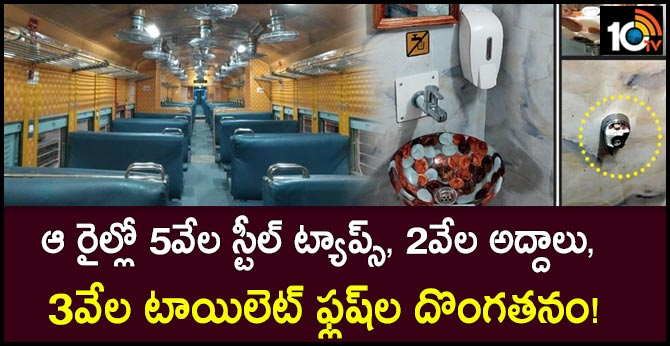 5000 Steel Taps, 2000 Mirrors, 3000 Toilet Flush Valves Stolen From Utkrisht Train Coaches