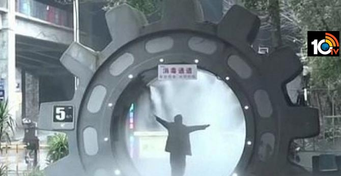 A company in Chongqing, China has installed two tunnels to spray