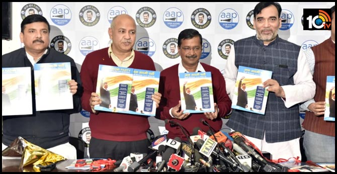 AAP Released election manifesto