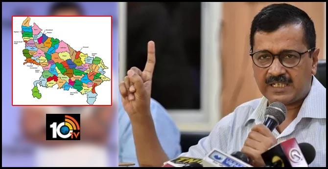 AAP to conduct membership drive in Uttar Pradesh, says will contest panchayat polls this year