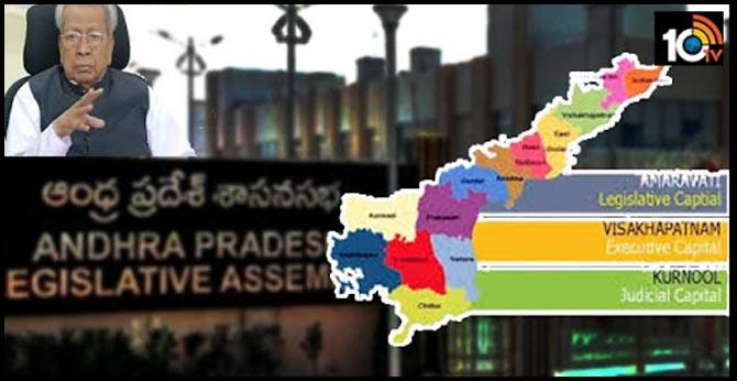 AP Assembly, Legislative Council Prorog