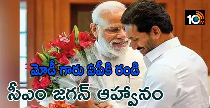 AP CM Jagan Reddy  Delhi Tour Invited PM Modi