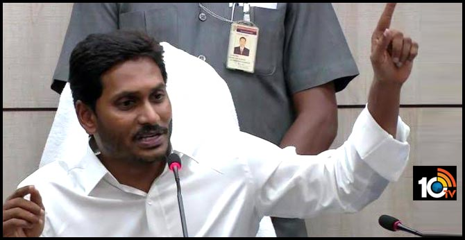 AP CM Jagan is aggressive in his move to the 3 capital