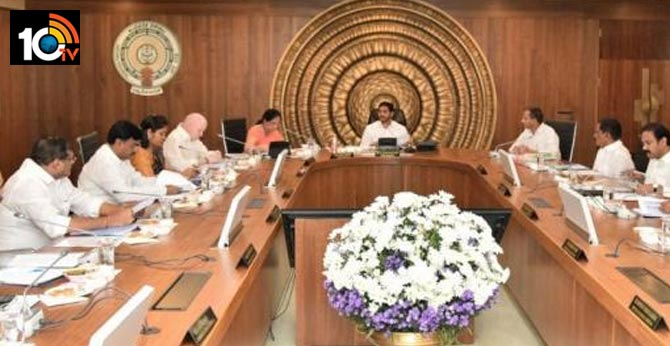 AP Cabinet meeting, discussion on decentralizing development
