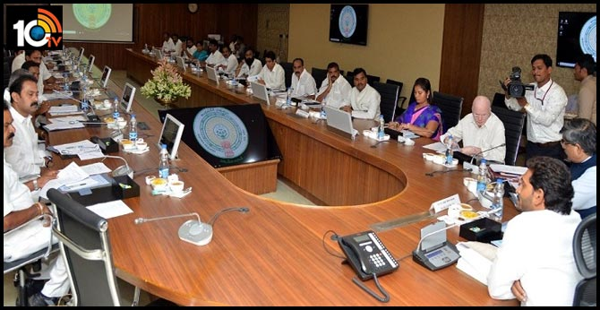AP Cabinet meeting, key decisions