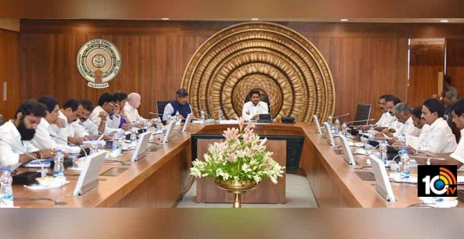 AP Cabinet meeting on 2020 February 12