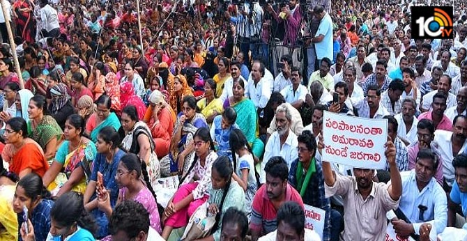 AP Capital concerns 50 Days Completed
