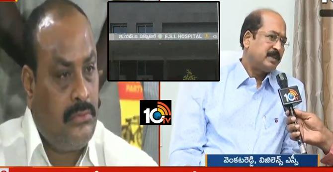 AP Vigilance Sp Venkata reddy confirm Acchennaidu recommendation letter on ESI Scam