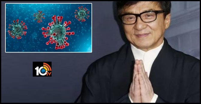 Actor Jackie Chan promises to pay $140,000 for coronavirus vaccine