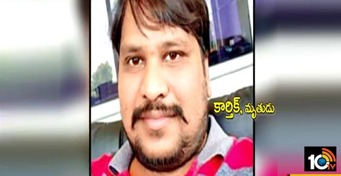 Adultery with two people: Shocking matters in the case of Karthik's murder, Ragasudha's suicide