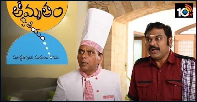 Amrutham Dhvitheeyam Premieres 25th March on ZEE5