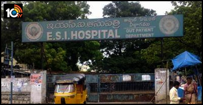Ap-ESI has also been identified as a huge scam