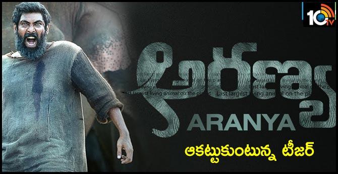 Aranya (Telugu) Official Teaser