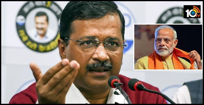 'By 1 pm tomorrow': Arvind Kejriwal taunts BJP to declare CM name