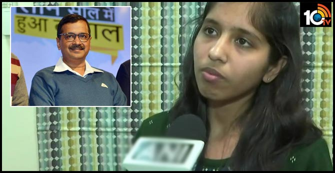 Arvind Kejriwal's daughter Harshita Fire On bjp leaders : Dad made us read Gita, taught brotherhood. Is this terrorism?