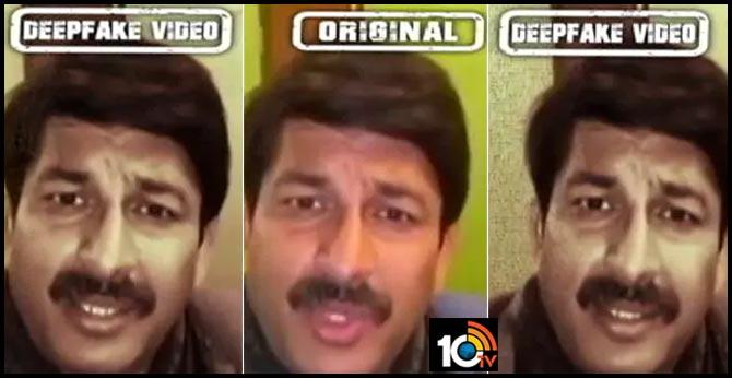 BJP Shared Deepfake Video On WhatsApp During Delhi Campaign