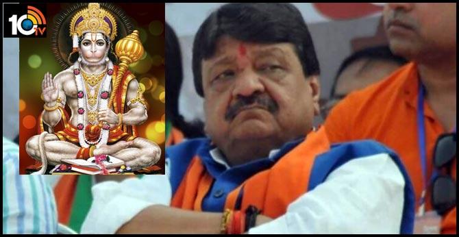 BJP leader kailash vijayvargya hanuman chalisa compulsory in schools madrasas arvind-kejriwal