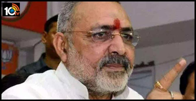 Shaheen Bagh is being used to produce squads of suicide bombers : BJp Union Minister Giriraj Singh
