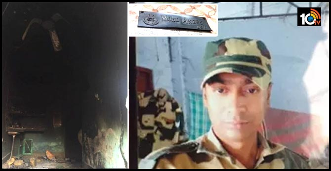 BSF Jawan's House Burned Down in Khajuri Khas