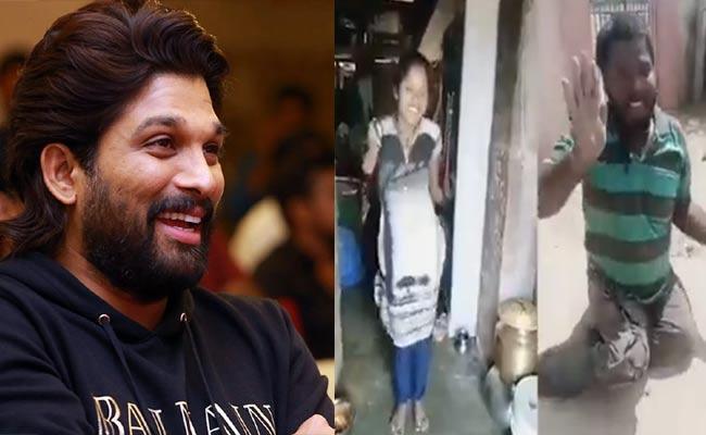 Allu Arjun Shares Buttabomma Tiktok Video says its Heart Touching