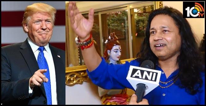 Baahubali Songs in 'Namaste Trump' event